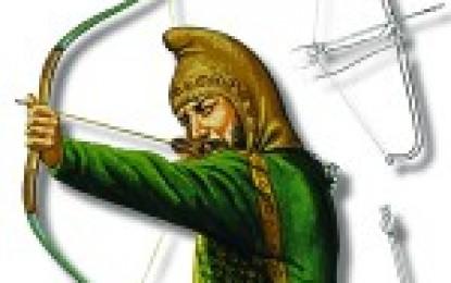 Iranian Archer – Soldier Profile