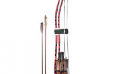 The Japanese longbow