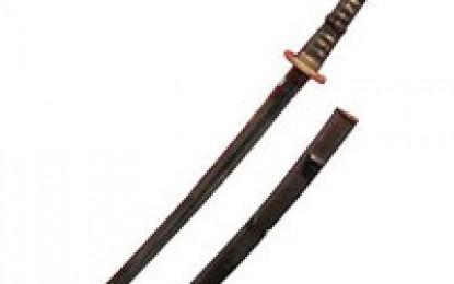 The Samurai Sword (Katana)