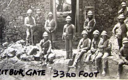 WAR ZONE: ABYSSINIA, 1868