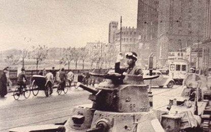 WAR ZONE – City of Terror: the Japanese takeover of Shanghai