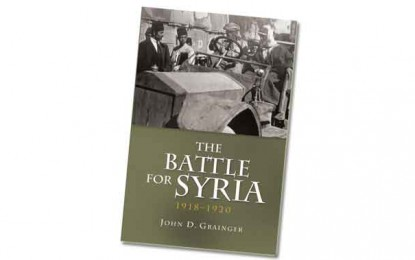 [Competition Closed] MHM Quiz: Win one of 3 copies of 'The Battle for Syria, 1918-1920′