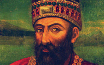 BRIEFING ROOM: Nader Shah