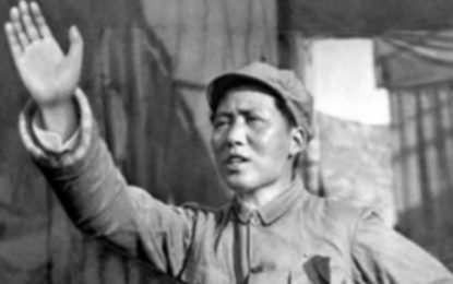 The early life of Mao
