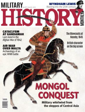 MHM 82 front cover