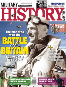 MHM 58 front cover